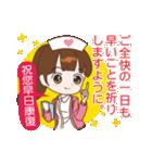 桜ちゃんが中国語と日本語を話す。祝福編(個別スタンプ:32)
