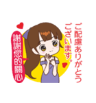 桜ちゃんが中国語と日本語を話す。祝福編(個別スタンプ:33)