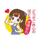 桜ちゃんが中国語と日本語を話す。祝福編(個別スタンプ:35)