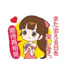 桜ちゃんが中国語と日本語を話す。祝福編(個別スタンプ:36)