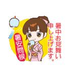 桜ちゃんが中国語と日本語を話す。祝福編(個別スタンプ:37)
