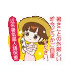 桜ちゃんが中国語と日本語を話す。祝福編(個別スタンプ:38)