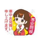 桜ちゃんが中国語と日本語を話す。祝福編(個別スタンプ:39)