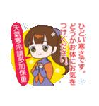 桜ちゃんが中国語と日本語を話す。祝福編(個別スタンプ:40)