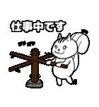 白リスの「しーりー」スタンプ(個別スタンプ:16)