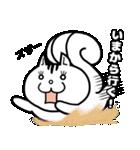 白リスの「しーりー」スタンプ(個別スタンプ:18)