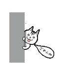 白リスの「しーりー」スタンプ(個別スタンプ:38)