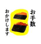 【実写】寿司☆押忍(個別スタンプ:02)