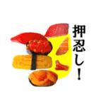 【実写】寿司☆押忍(個別スタンプ:03)