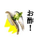 【実写】寿司☆押忍(個別スタンプ:06)