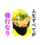 【実写】寿司☆押忍(個別スタンプ:07)