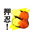 【実写】寿司☆押忍(個別スタンプ:08)