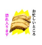 【実写】寿司☆押忍(個別スタンプ:10)