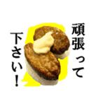 【実写】寿司☆押忍(個別スタンプ:11)