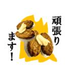 【実写】寿司☆押忍(個別スタンプ:12)