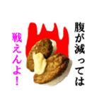 【実写】寿司☆押忍(個別スタンプ:14)