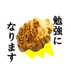 【実写】寿司☆押忍(個別スタンプ:15)