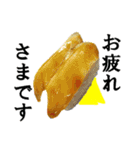 【実写】寿司☆押忍(個別スタンプ:19)