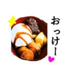 【実写】寿司☆押忍(個別スタンプ:21)