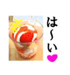 【実写】寿司☆押忍(個別スタンプ:22)
