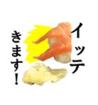 【実写】寿司☆押忍(個別スタンプ:24)