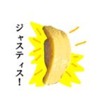 【実写】寿司☆押忍(個別スタンプ:25)