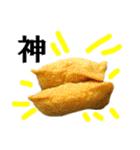 【実写】寿司☆押忍(個別スタンプ:26)