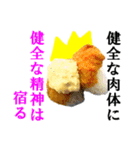 【実写】寿司☆押忍(個別スタンプ:29)
