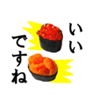 【実写】寿司☆押忍(個別スタンプ:31)