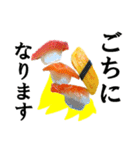 【実写】寿司☆押忍(個別スタンプ:32)