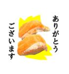 【実写】寿司☆押忍(個別スタンプ:33)