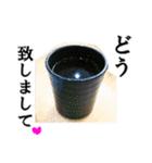 【実写】寿司☆押忍(個別スタンプ:34)