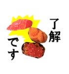 【実写】寿司☆押忍(個別スタンプ:37)