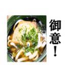 【実写】寿司☆押忍(個別スタンプ:38)