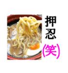 【実写】寿司☆押忍(個別スタンプ:39)