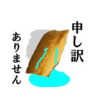 【実写】寿司☆押忍(個別スタンプ:40)