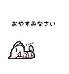 ちびうぱ★アニメ(個別スタンプ:01)