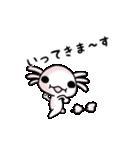 ちびうぱ★アニメ(個別スタンプ:02)