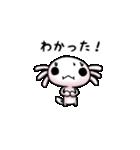 ちびうぱ★アニメ(個別スタンプ:03)