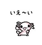 ちびうぱ★アニメ(個別スタンプ:04)