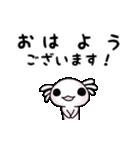 ちびうぱ★アニメ(個別スタンプ:06)