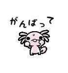 ちびうぱ★アニメ(個別スタンプ:07)