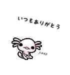 ちびうぱ★アニメ(個別スタンプ:08)