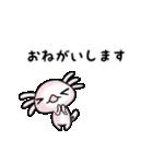 ちびうぱ★アニメ(個別スタンプ:09)