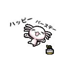 ちびうぱ★アニメ(個別スタンプ:11)