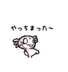 ちびうぱ★アニメ(個別スタンプ:12)