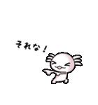 ちびうぱ★アニメ(個別スタンプ:13)
