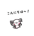 ちびうぱ★アニメ(個別スタンプ:14)