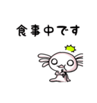 ちびうぱ★アニメ(個別スタンプ:16)