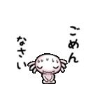 ちびうぱ★アニメ(個別スタンプ:17)